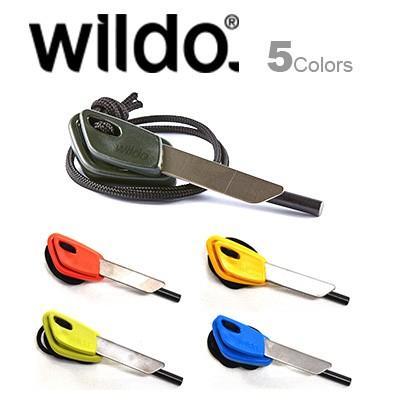 Wildo ウィルドゥ ファイヤーフラッシュ プロ スモール|upi-outdoorproducts