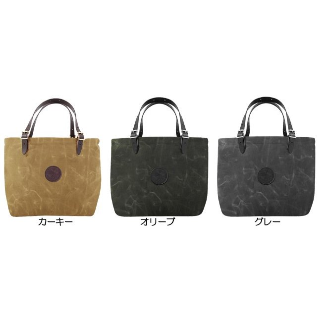 Duluth Pack Market Tote WAX ダルースパック マーケット トート ワックス|upi-outdoorproducts|02