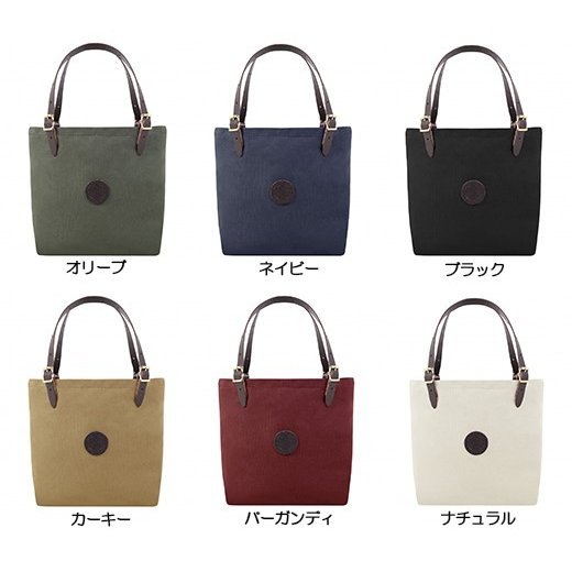 Duluth Pack Medium Market Tote ダルースパック ミディアム マーケット トート|upi-outdoorproducts|06