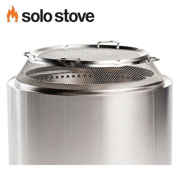 Solo Stove ソロストーブ ボンファイヤー シールド|upi-outdoorproducts