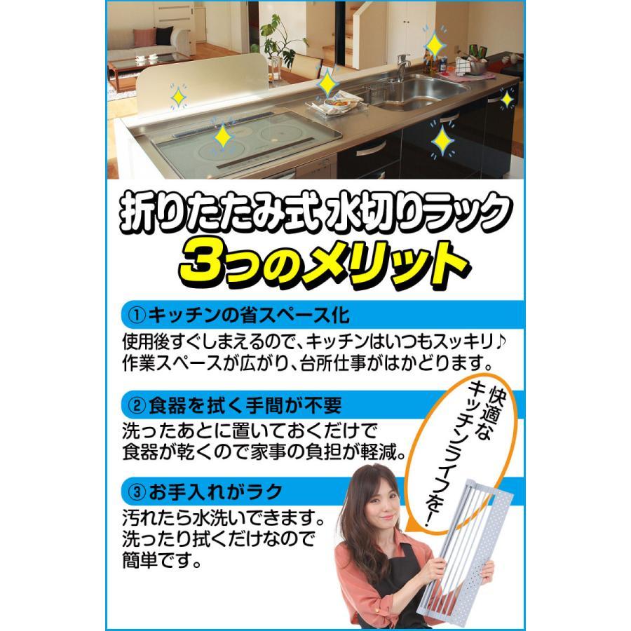 水切りラック 水切り 折りたたみ 食器 キッチン シンク上 洗い物 水切りかご 折り畳み くるくる 台所 流し台 シリコン マット 52×32.5cm 送料無料 ポイント消化|uppric|15