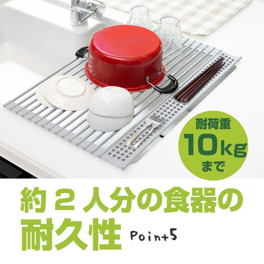 水切りラック 水切り 折りたたみ 食器 キッチン シンク上 洗い物 水切りかご 折り畳み くるくる 台所 流し台 シリコン マット 52×32.5cm 送料無料 ポイント消化|uppric|10