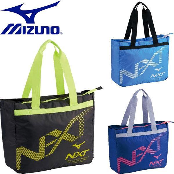送料無料 定形外発送 セール価格 ミズノ 33JM0442 MIZUNO ポケッタブルトートバッグ 大人気