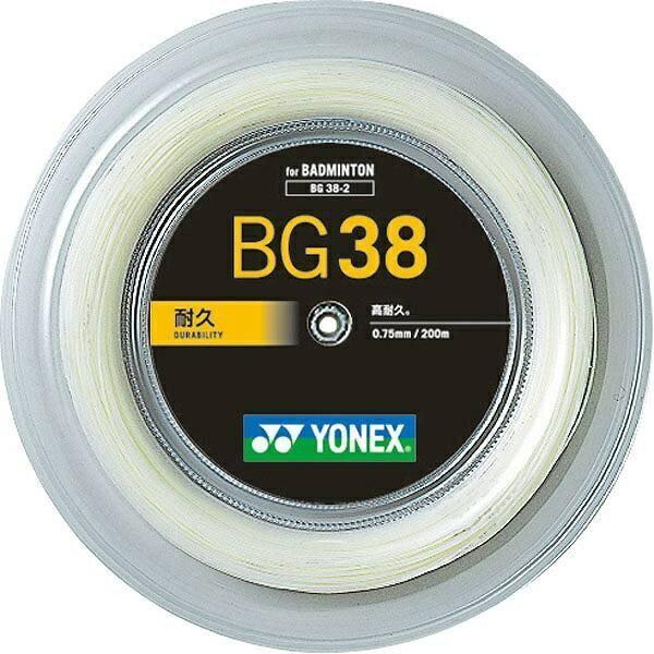 ◆◆ <ヨネックス> YONEX BG38 BG382 (011:ホワイト ) バドミントン(bg382-011-ynx1)