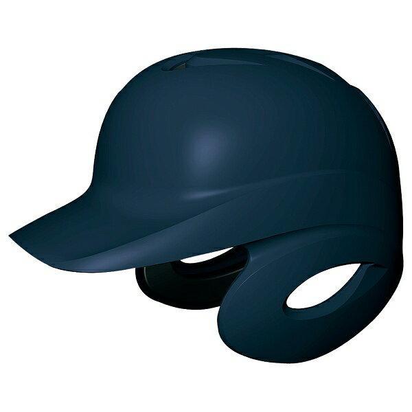 ◆◆ <エスエスケイ> SSK 軟式用両耳付きヘルメット(艶消し) H2500M (70M:マットネイビー) エスエスケイ その他プロテクター用品(h2500m-70m-ssk1)