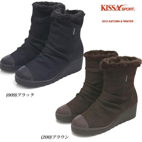 【初回限定】 ◆ SPORT】◆■ <キサスポーツ> 靴(ks8471-kis1)【KISSA SPORT】 レディース レディース ファー付きカジュアルブーツ ファッション 靴(ks8471-kis1), アムマックス:f0f04dd8 --- fresh-beauty.com.au