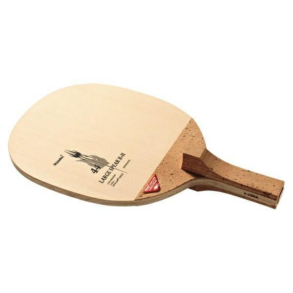 ◆◆○ <ニッタク> Nittaku ラージエースピアR-H NC0166 卓球 ラージ用ラケット 反転式ペン(nc0166-nit1)