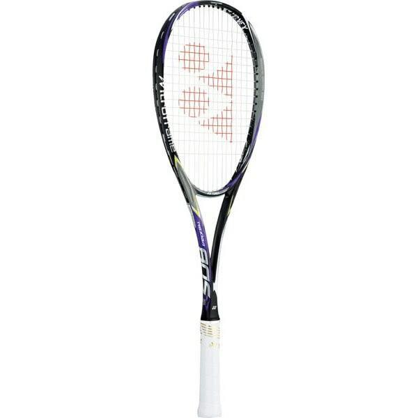 格安SALEスタート! ◆◆ <ヨネックス> YONEX ネクシーガ80S YONEX <ヨネックス> NXG80S (240:ダークパープル ネクシーガ80S ) テニス(nxg80s-240-ynx1), SH shop:11ae335c --- airmodconsu.dominiotemporario.com