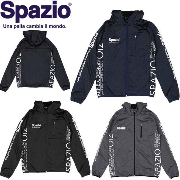◆◆ <スパッツィオ> 【Spazio】 19FW 裏フリースボンディングパーカー ユニセックス ジャージ サッカー フットサル TP-0548