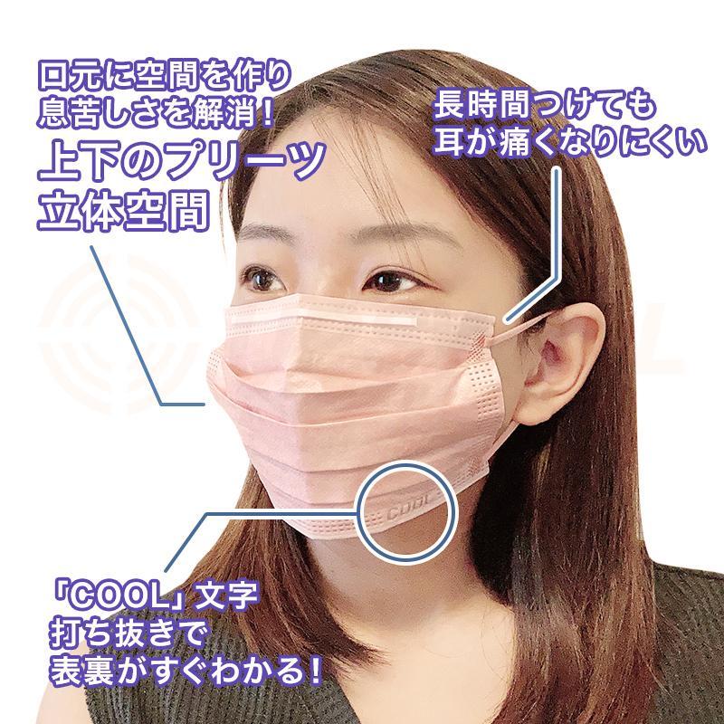 セール 冷感 不織布マスク ふつう ピンク 50枚入 メール便対応    接触冷感 ひんやりマスク 男女兼用 ウイルス 飛沫 PM2.5 高機能99%カット 大人用 夏 簡易包装 upswell 05