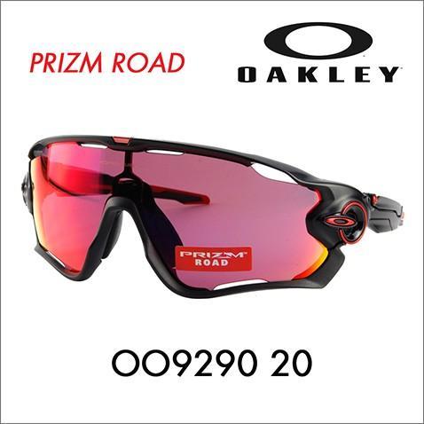 【期間限定セール】オークリー OAKLEY OO9290-20 JAWBREAKER PRIZM ROAD ジョウブレイカー プリズムロード サングラス