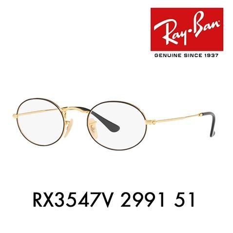 お見舞い レイバン Ray-Ban RX3547V Ray-Ban 2991 51 メガネフレーム 2991 51 ラウンド メタル メタル, follows:0b2cd0c4 --- sonpurmela.online