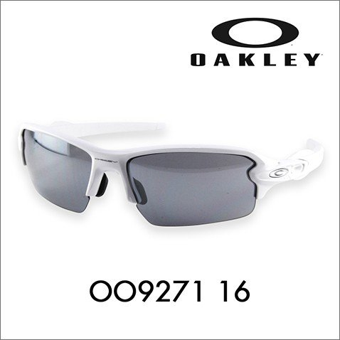 オークリー OAKLEY OO9271-16 FLAK 2.0 フラック2.0 アジアフィット サングラス メガネフレーム 伊達メガネ 眼鏡