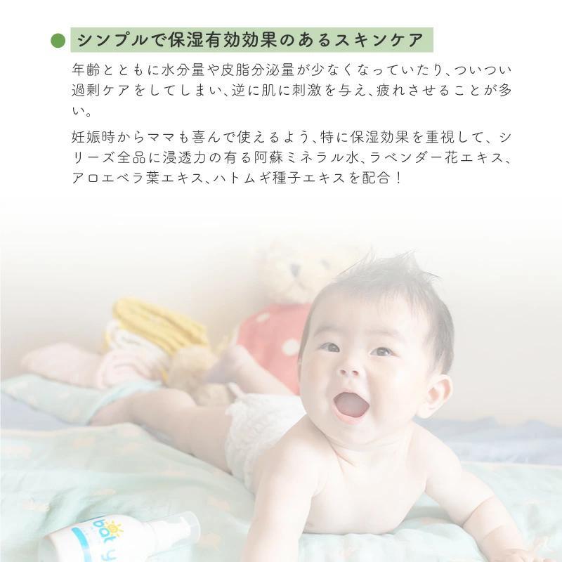 ベビースキンケア3点セット 保湿 敏感肌 0歳赤ちゃん 無添加 低刺激 泡ソープ ローション 敏感肌 無料保険付き uqlife 05