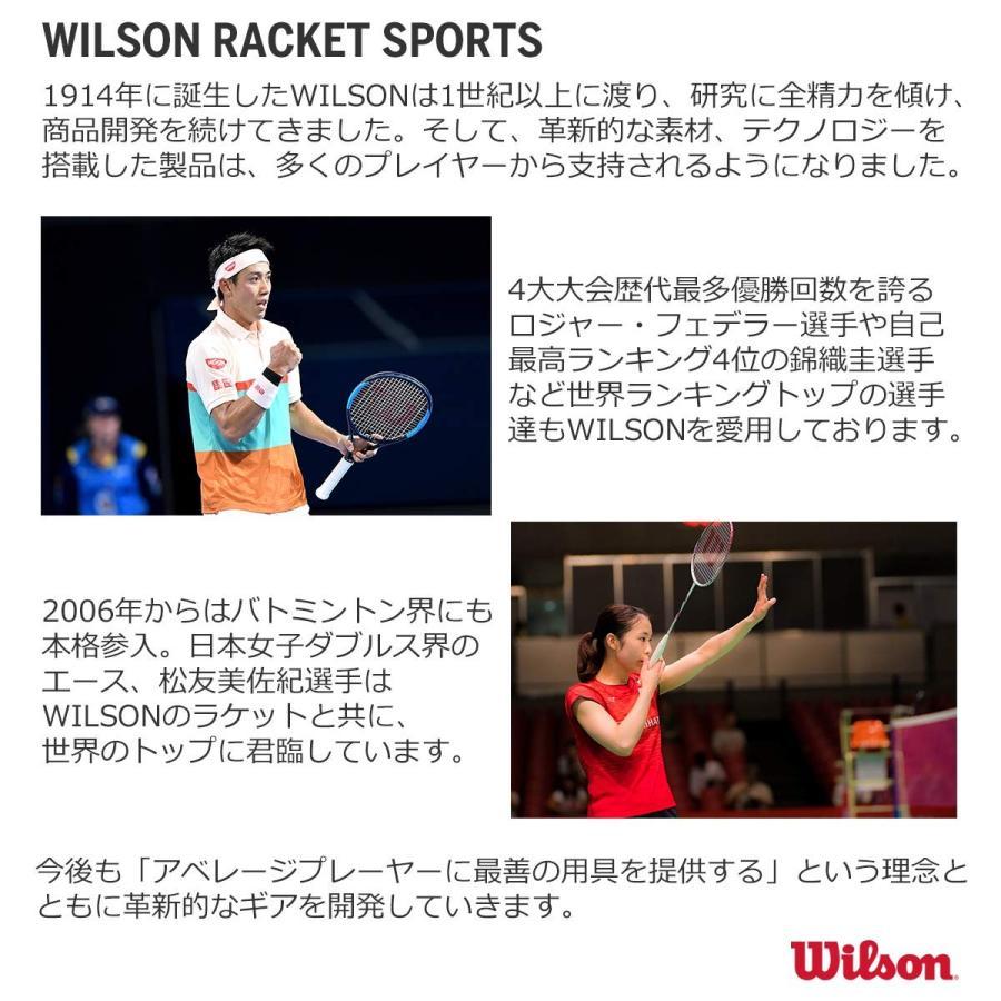 早い者勝ち Wilson(ウイルソン) 硬式 テニスラケット フレームのみ フレームのみ 2019 STAFF PRO STAFF RF97 AUTOGRAPH PRO BLACK in, True Stone:d71411cc --- odvoz-vyklizeni.cz