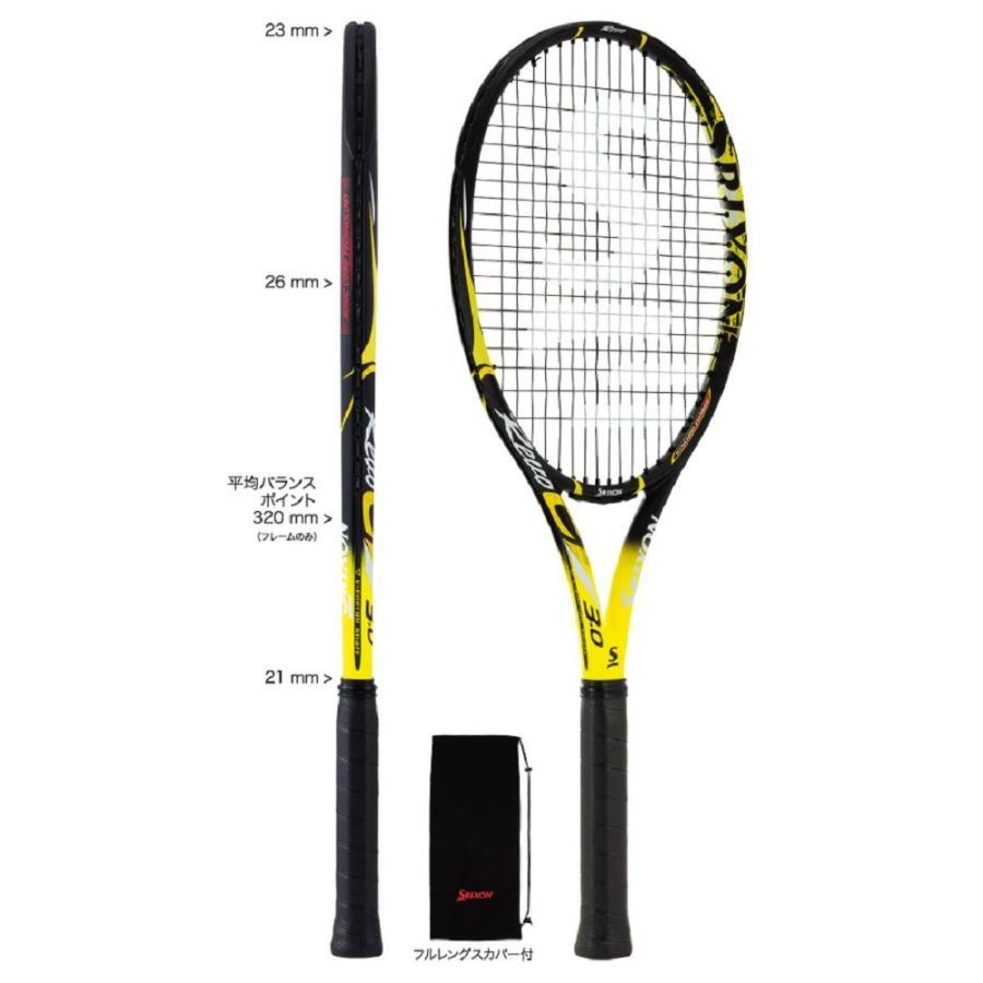 最新コレックション SRIXON(スリクソン) 硬式テニスラケット レヴォ CV 3.0 (フレームのみ) グリップサイズG1 SR21602, VICTORIA (ヴィクトリア) 259999d0