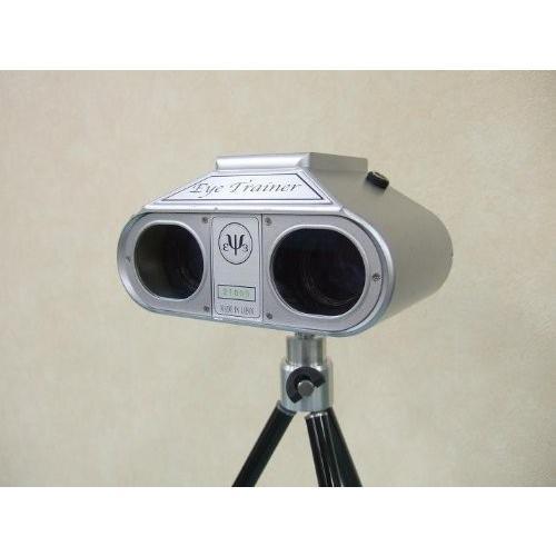アイトレーナー眼科医考案の視力回復専用訓練器双眼鏡タイプで覗くだけ