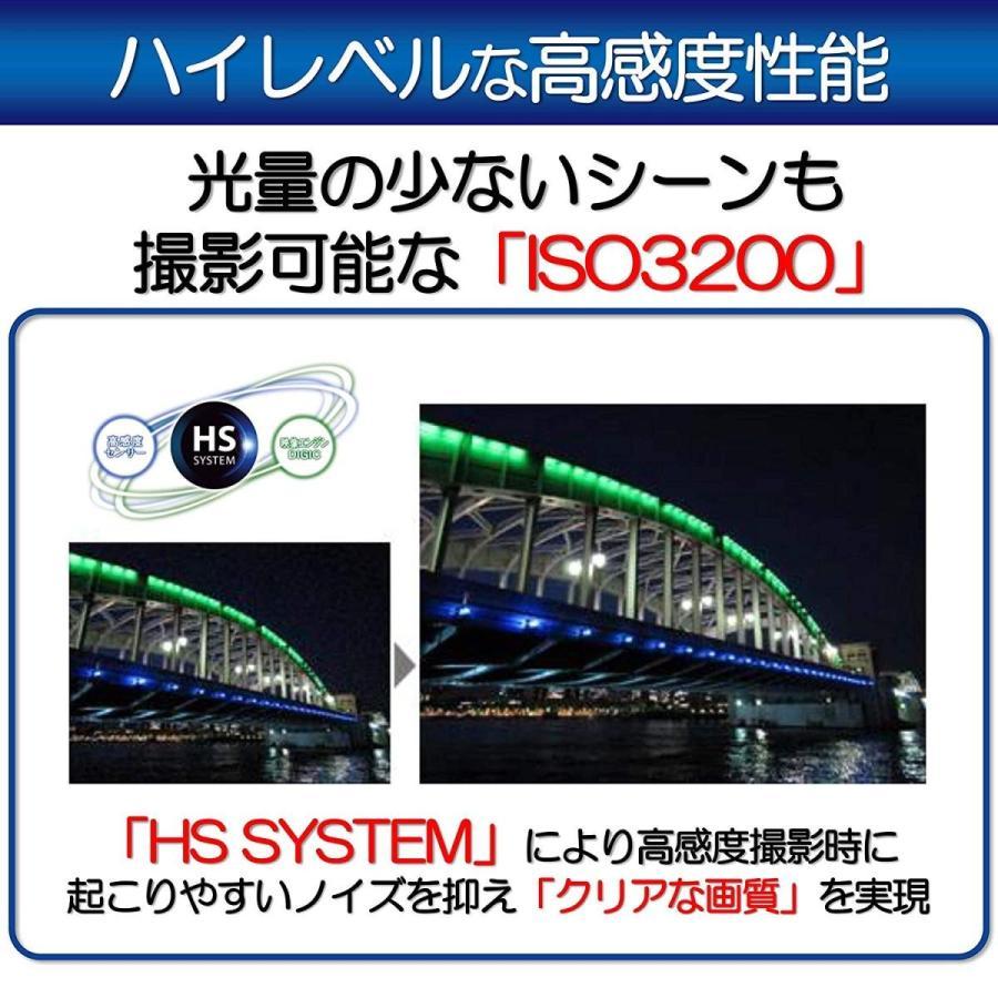 Canon デジタルカメラ PowerShot SX740 HS ブラック 幅110.1 × 高63.8 × 奥39.9 mm 光学40倍ズ