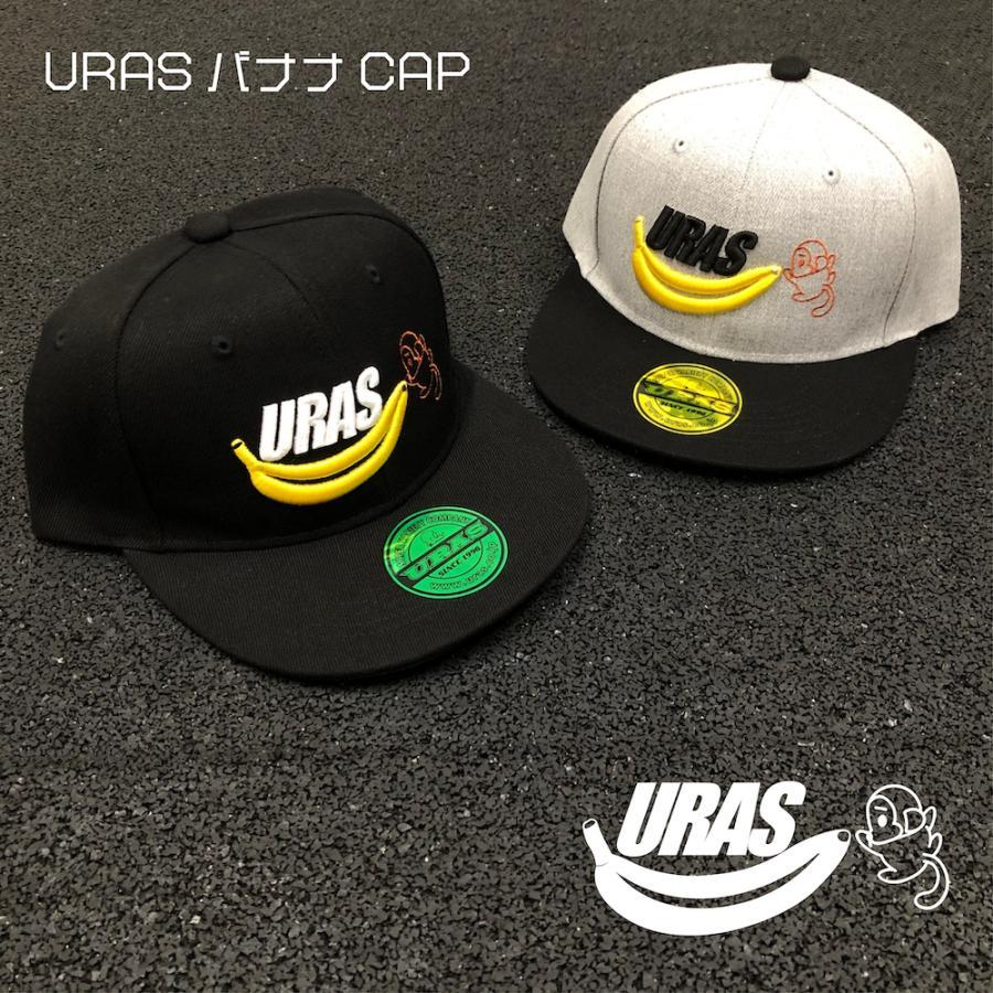 キャップ ストレートキャップ 猿 BBキャップ かわいい スポーティー 刺繍 URAS uras