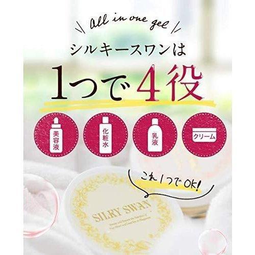 シルキースワン silkyswan 20g 保湿ジェル オールインワンスキンケア urashima-store11 02
