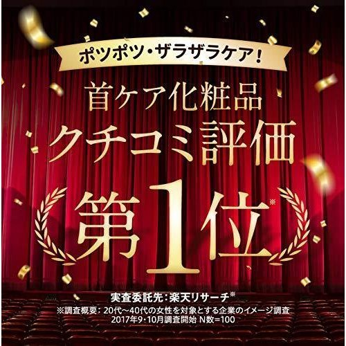 シルキースワン silkyswan 20g 保湿ジェル オールインワンスキンケア urashima-store11 04