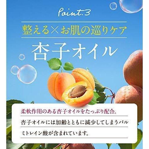 シルキースワン silkyswan 20g 保湿ジェル オールインワンスキンケア urashima-store11 06