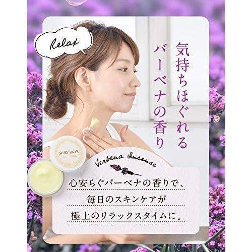 シルキースワン silkyswan 20g 保湿ジェル オールインワンスキンケア urashima-store11 07
