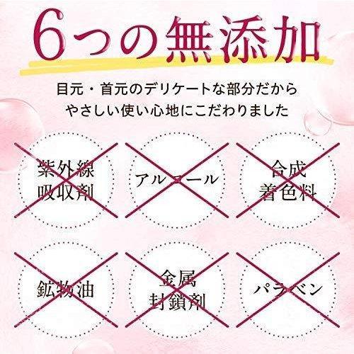 シルキースワン silkyswan 20g 保湿ジェル オールインワンスキンケア urashima-store11 08