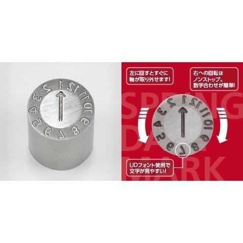 SD型金型デートマーク 外径φ16 4Y型2020年用|uratani-u-world