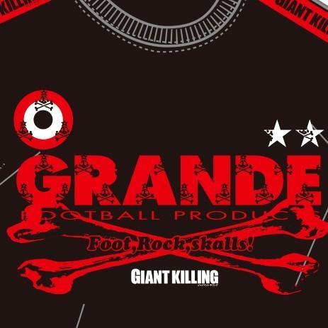 "GIANT KILLING from UNITED SKULLS×GRANDE ""俺たちのクラブ"" T-SHIRTS EAST TOKYO UNITED.BLK|urawa-football|02"