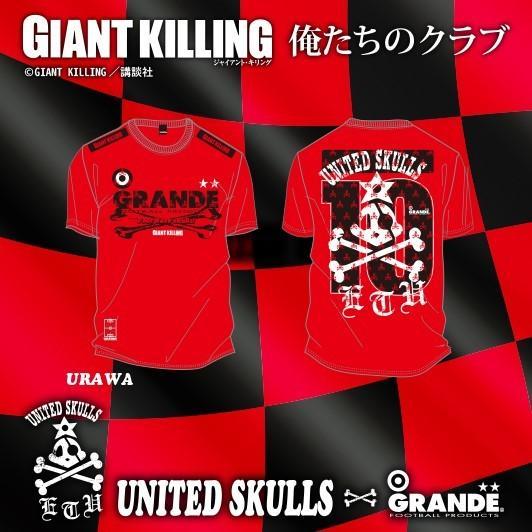 "GIANT KILLING from UNITED SKULLS×GRANDE ""俺たちのクラブ"" T-SHIRTS URAWA.RED urawa-football"