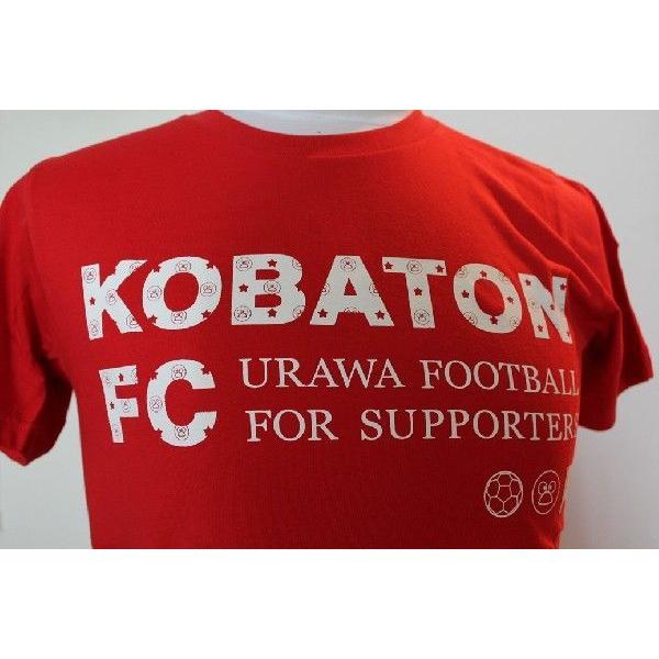コバトンFC Tシャツ <赤>|urawa-football|02