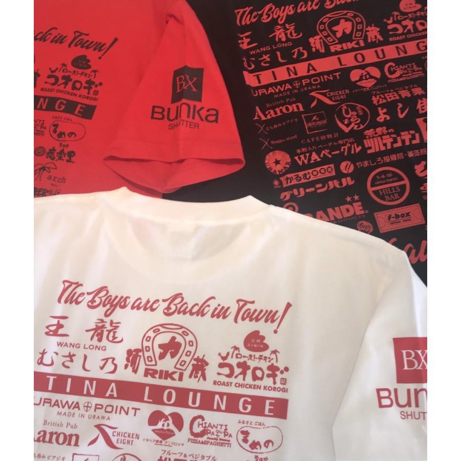 「彼らは街へ戻ってくる」URAWA街Tシャツ|urawa-football|08