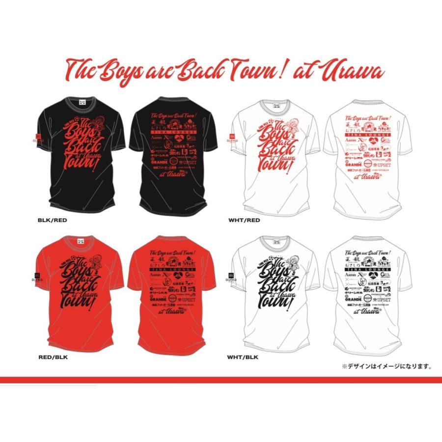 「彼らは街へ戻ってくる」URAWA街Tシャツ|urawa-football|09