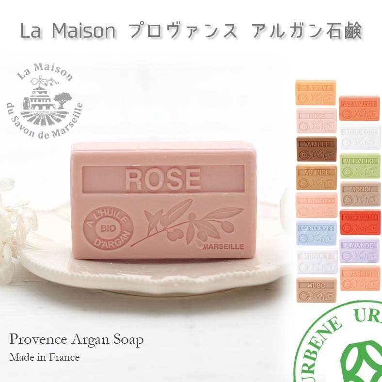 海外並行輸入正規品 La Maison du 記念日 Savon de Marseille ラ メゾン サボン 洗顔せっけん マルセイユ おしゃれ アルガン石鹸 ド ob-pvp-1 プロヴァンス