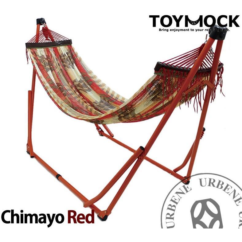 Toymock トイモック 自立式ハンモック チマヨレッド ポータブル ハンモック ハンモック 自立式ハンモック 折りたたみハンモック hammock おしゃれ