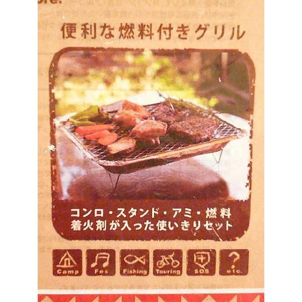 INSTANT GRILL(キャンプ・調理器具) uriel 04