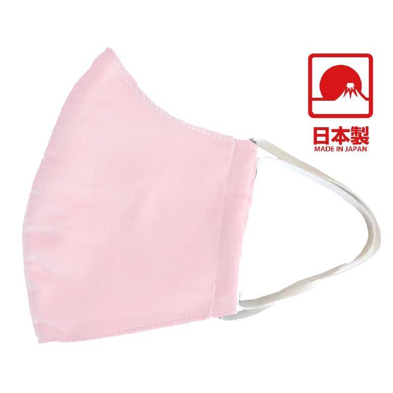 ピンク折り畳み
