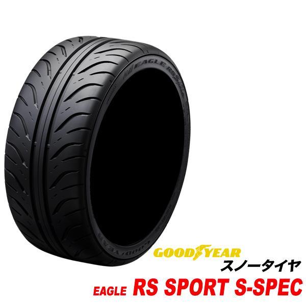 [4本セット] 225/45R17 90W イーグル RS SPORT S-SPEC グッドイヤー EAGLE RSスポーツ GOODYEAR 225 45 17インチ ハイグリップ タイヤ 国産 サマー 225-45-17
