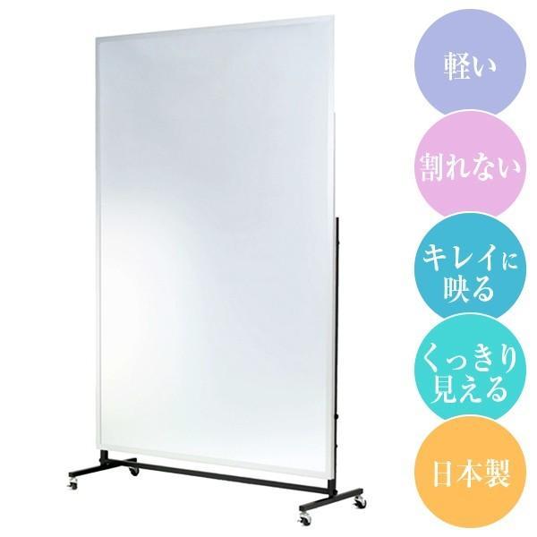 割れない 鏡 キャスター付き ミラー ミラー 姿見 大型 ヨガ教室 ダンス練習 / ポイント2倍 / 送料無料