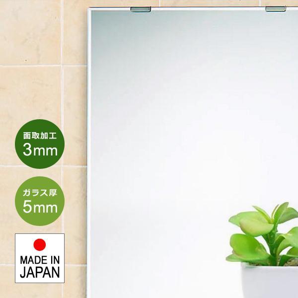 ミラー オーダーメイド 鏡 鏡 縦1101-1200mm 横407-457mm 壁掛 浴室 風呂場 リビング 玄関 サイズオーダー 国産 日本製 錆び防止