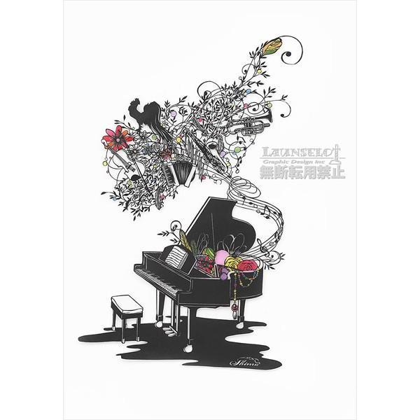 アートポスター おしゃれ ピアノ 絵 イラスト イラスト インテリア 吸着シート はがせる マンション 賃貸