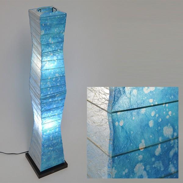 スタンド照明 フロアーライト 和風 LED電球 スリム 青