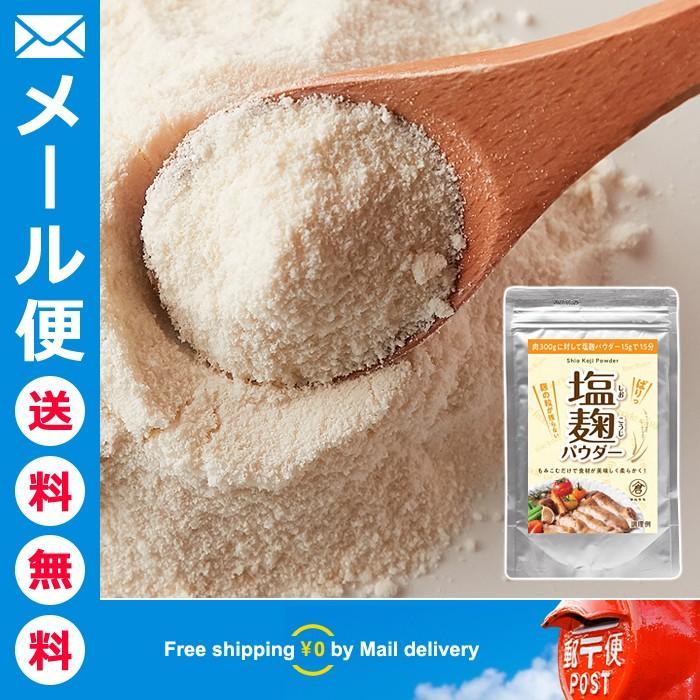 レシピ 米 こうじ