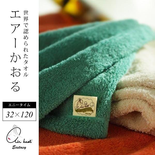 タオル 使いやすい