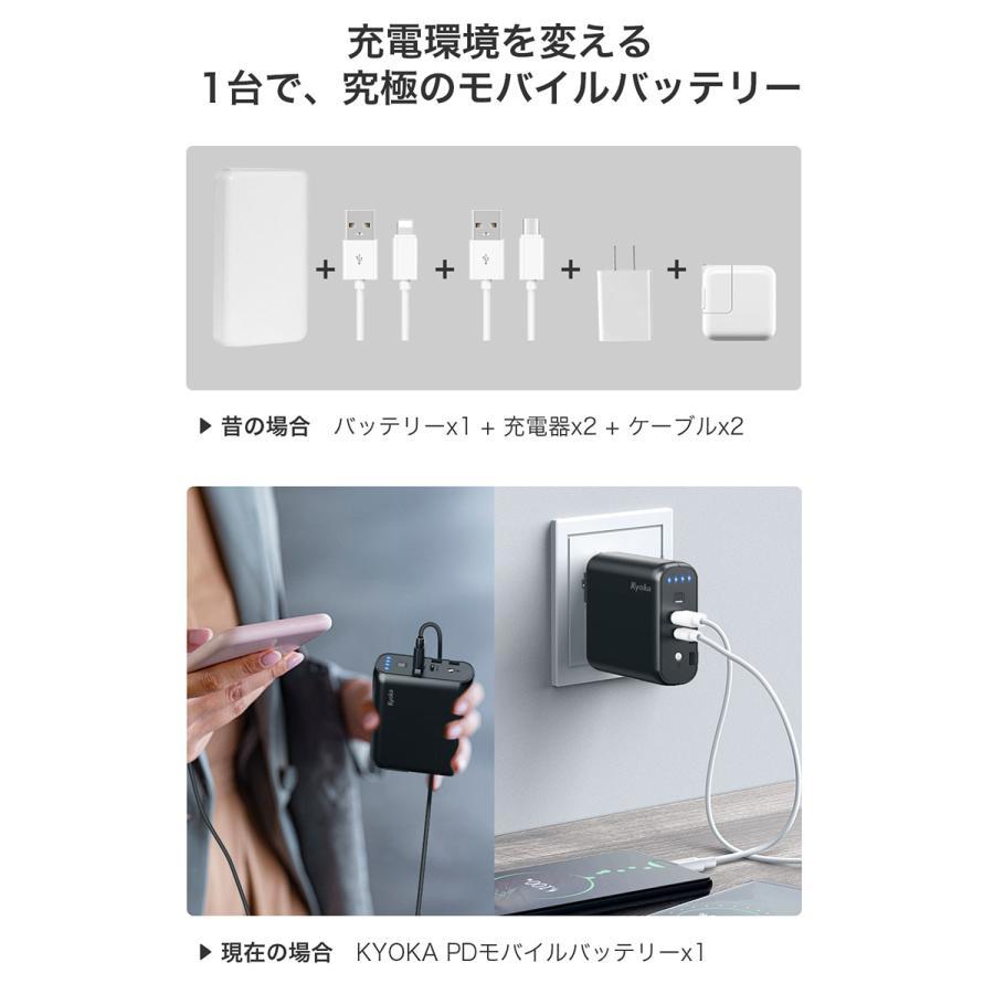モバイルバッテリー コンセント ACアダプター 9600mAh PD対応18W&ケーブル内蔵&菱/丸PSE認証済 USB-C 急速充電器 折りたたみ式プラグ 防災|usamdirect|03