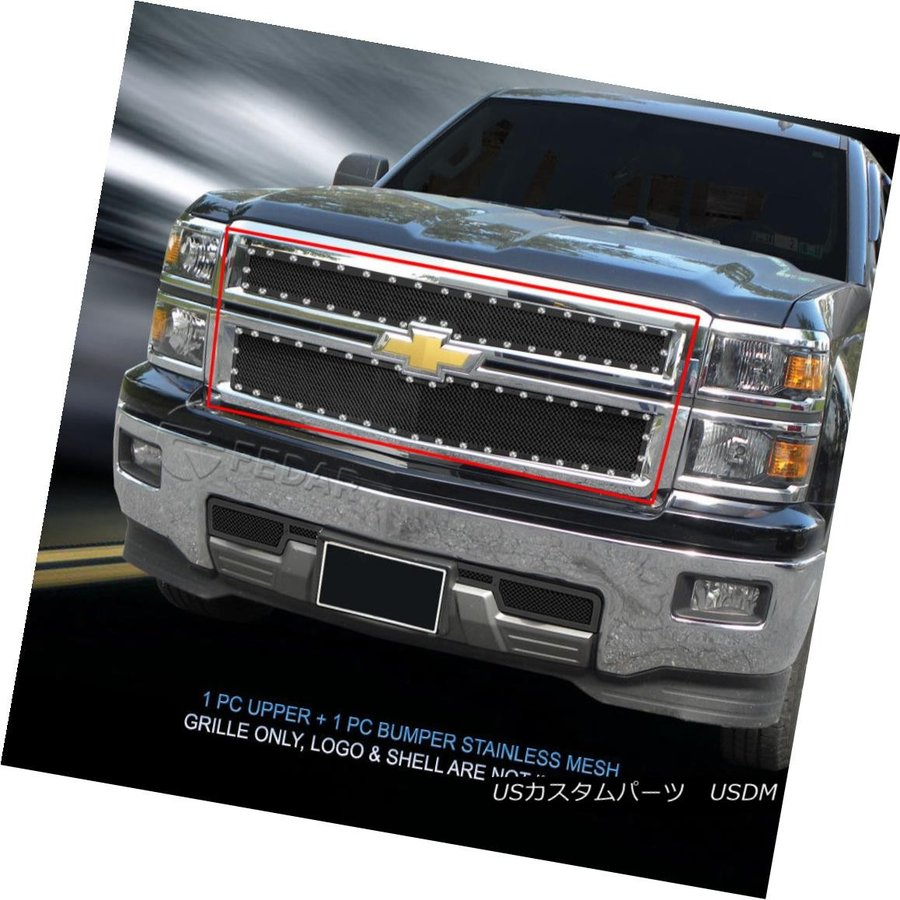 14-15 Chevy Silverado 1500 Matte Black Mesh Grille Full Replacement Chrome Shell