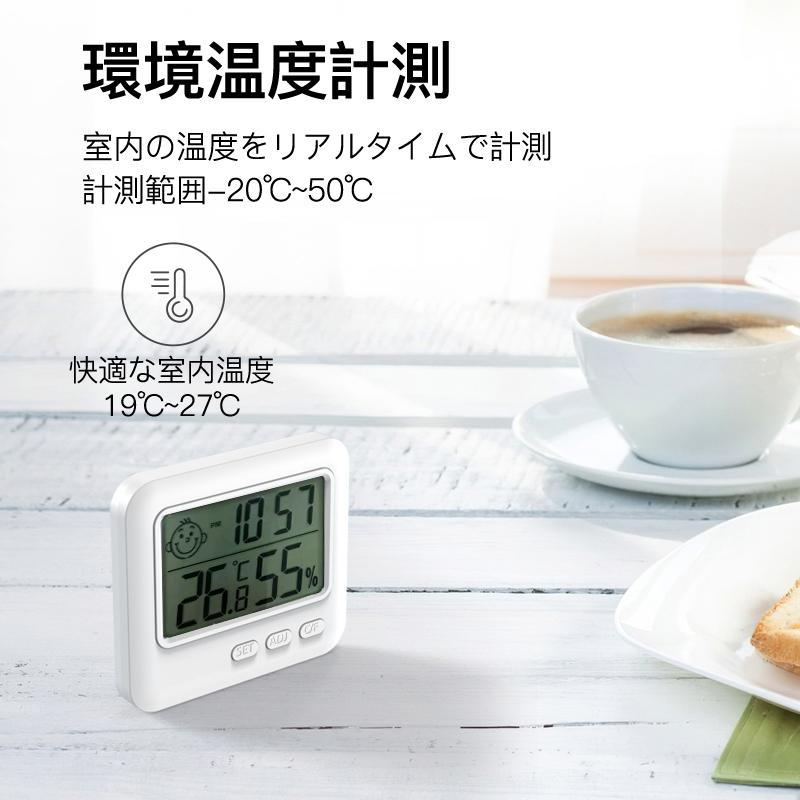 温湿度計 デジタル おしゃれ 温度計 湿度計 高精度 温湿度計付き 時計 正確 室外 室内 壁掛け 卓上 日本語取扱説明書付き 子供 アラーム カレンダー|usenya|02