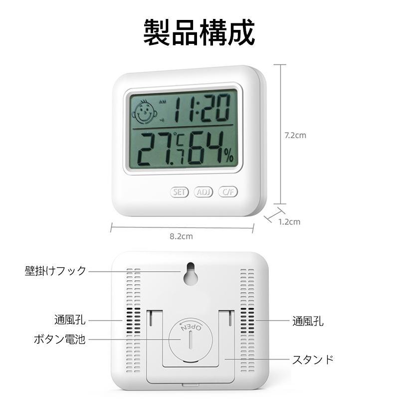 温湿度計 デジタル おしゃれ 温度計 湿度計 高精度 温湿度計付き 時計 正確 室外 室内 壁掛け 卓上 日本語取扱説明書付き 子供 アラーム カレンダー|usenya|11