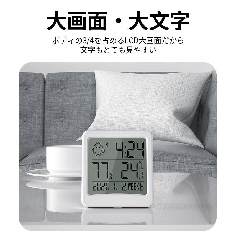 温湿度計 デジタル おしゃれ 温度計 湿度計 高精度 温湿度計付き 時計 正確 室外 室内 壁掛け 卓上 日本語取扱説明書付き 子供 アラーム カレンダー|usenya|13